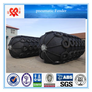 Rubber Fender for Ship Docking and Protrection pictures & photos