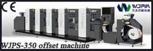 Intermittent Roatry Label Printing Machine (WJPS-660) pictures & photos
