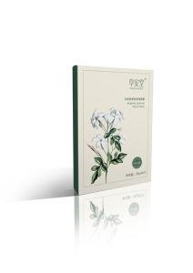 MSDS Organic Herbal Hydrating Moisturizing Sheet Facial Mask