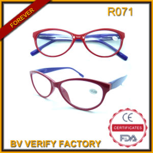Chinese Wholesale Fashion Cheap Reading Glasses R071 pictures & photos