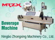 Capping Machine (MR5D30B)