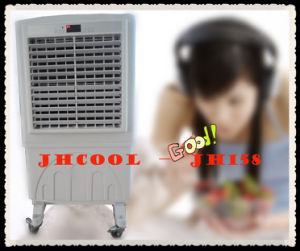 The Mobile Type Air Cooler (JH158) pictures & photos