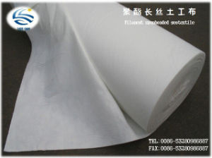 PP Nonwoven Geotextile Fabric Price, Non-Woven Geotextile Price pictures & photos