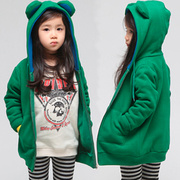 Lovely Children Apparel Fleece Hoodie Jacket pictures & photos