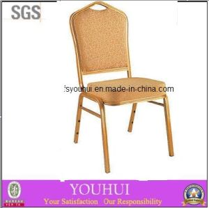 Hotel Chair (YH-L05)