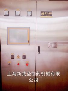 Gms600-5000 Vial Tunnel Sterilizing Laminar Flow Oven pictures & photos