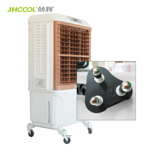 8000CMH Small Cooler Size Portable Desert Cooler for Office/Room pictures & photos