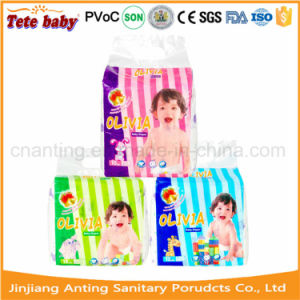 Hot Sale Soft Disposable Baby Diaper in Bales Shee Shee pictures & photos