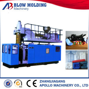 Plastic Baby Cars Part Blow Moulding Machine pictures & photos