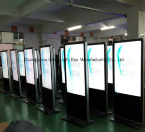 47 Inch Indoor 3G/4G WiFi Network Signage Player pictures & photos