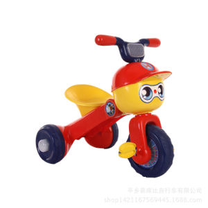 Cute Baby Tricycle Kids Toys with Ce Children Bike Carrier pictures & photos