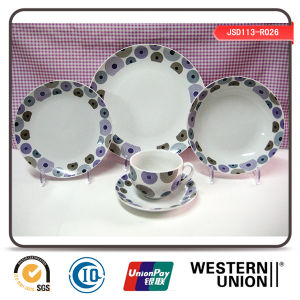 Hot Sell 20PCS Ceramic Tableware pictures & photos