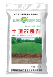 Soil Conditioner Fertilizer for Acid Land
