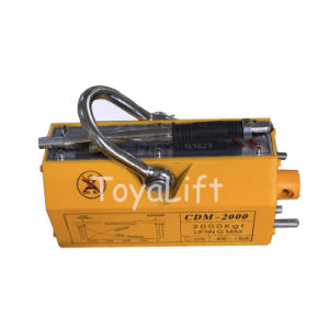 2t Lifting Magnet Lifter Good Quality Competitive Price for Steel Plates and Cylinder Steel 4400lbs