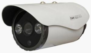 IR Megapixel Wdr Waterproof IP Camera (VC-IP5130W) pictures & photos