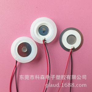 Micro Humidifier Atomizing Sheet with 13.8mm Pore Permeability Ultrasonic Atomizer pictures & photos