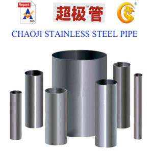 Stainless Steel Decorative Pipe (SUS201, 304, 316) pictures & photos
