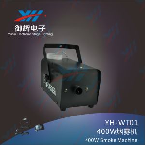 400W Fog Machine KTV Rooms Mini Electric Smoke Machine pictures & photos