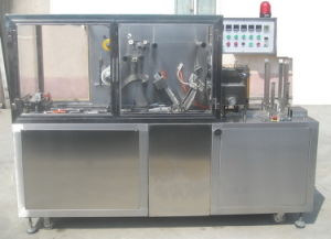 Sinyo-2006 Roto Adjustable Cellophane Overwrapping Machine (with adhesive tear tape) pictures & photos