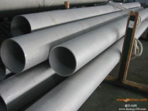Big Diameter Stainless Steel Tube pictures & photos