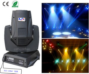 Sharpy 15r Moving Head Beam Spot Wash 330W Beam Light pictures & photos