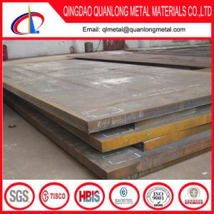 ASTM AISI GB JIS Ar360-Ar500 Wear Resistant Steel Plate pictures & photos