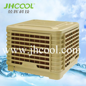 Air Cooler Specially Design for Storage pictures & photos