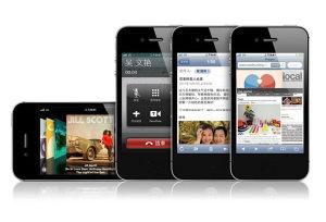 Original Mobile Phone, Factory Unlocked Mobile Phone, Cell Phone, Smartphone, Brand Phone, Phone 4s 16GB 32GB 64GB Smart Phone pictures & photos