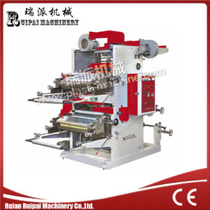 Yt 2 Color Plastic Bag Flexographic Printing Machine pictures & photos
