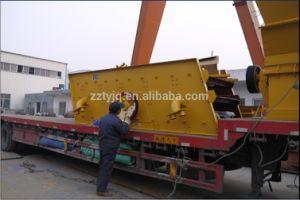 China Zhengzhou High Efficiency Vibrating Screen Classifier for Sale pictures & photos