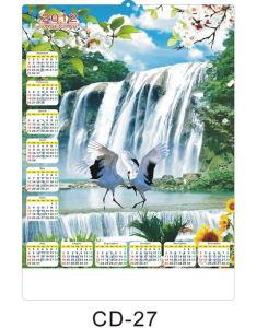 3d Calendar 027