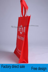 Monochromatic Non-Woven Fabric Printing Bag, Clothing Shopping Bags pictures & photos