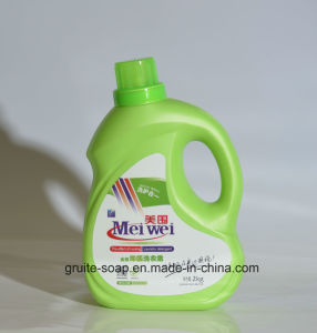 Household Liquid Laundry Detergent 2L, 3L, Customized Brand Available pictures & photos