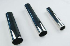 Aluminum Tube Aluminum Pipe Profiles pictures & photos