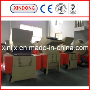 Powerful Plastic Crusher for Pipe, Bottle and Film pictures & photos