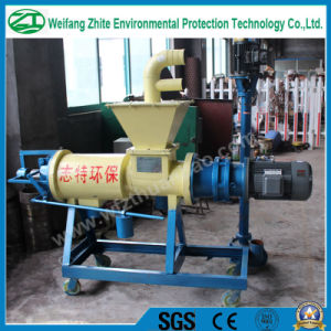 China Dairy Cow/Pig/Duck/Chicken Solid Liquid Manure Separator pictures & photos