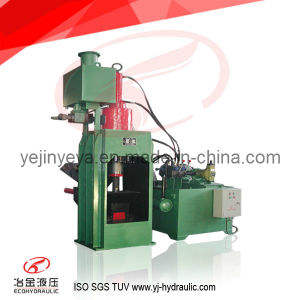 Hydraulic Metal Copper Briquetting Press for Recycling (SBJ-200) pictures & photos