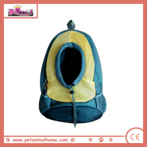 New Design Bag Pet Bed in Yellow pictures & photos