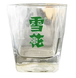 High Quality Machine Press Tumbler Glass Ware Kb-H0097 pictures & photos