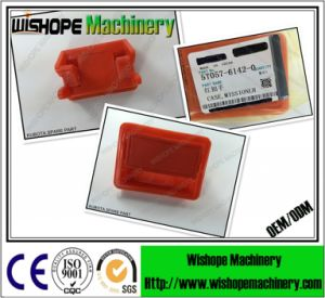 Assay Handle Kubota Harvester Spare Parts pictures & photos