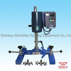220V 50Hz Lab High Speed Paint Disperser Dispersion Mixer