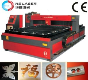 CNC YAG 750W Laser Cutting Machine - 2500mm*1250mm (HECY2513-750)