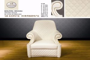 White Color Italian Design Home Living Furniture pictures & photos