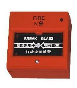 Emergency Break Glass pictures & photos