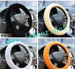 Car Steering Wheel Cover, Available in Various Colors (JSD-P0040) pictures & photos