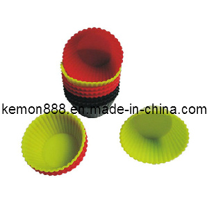 Set of 12PCS Silicon Round Cupcake Cups (60119)