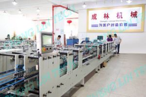 chenglin folder gluer folding gluing bottom lock gluing machine pictures & photos