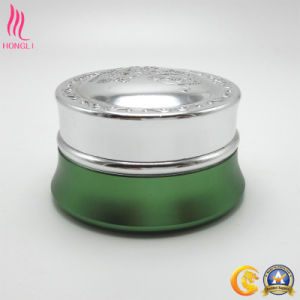 15g Hot Sale Children Cream Jar with OEM Service pictures & photos