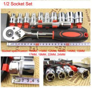 Socket Set, Socket Hand Tool Set, 1/2 Socket Set pictures & photos