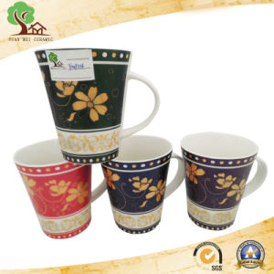 New Bone China Ceramic Mug Direct From China Factory in Good Quality pictures & photos